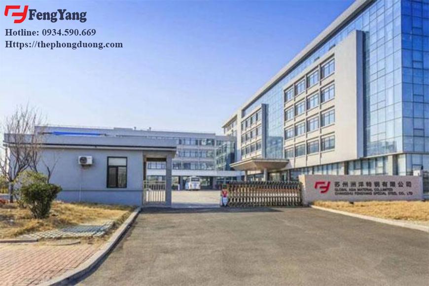 Nhà máy thép Phong Dương Trung Quốc