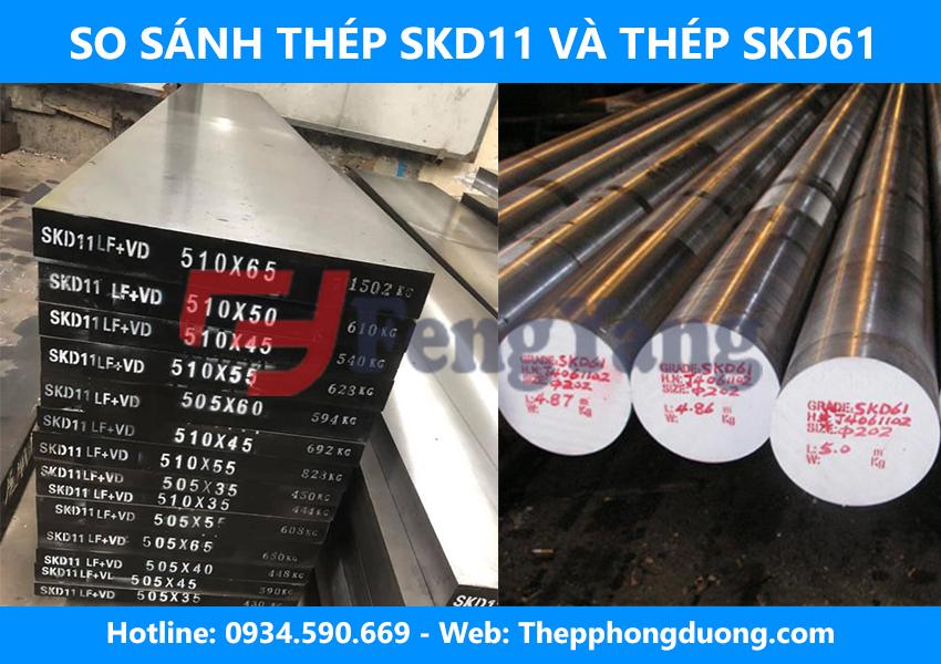 So sánh thép SKD11 và thép SKD61
