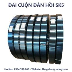 Thép đai cuộn đàn hồi SK5