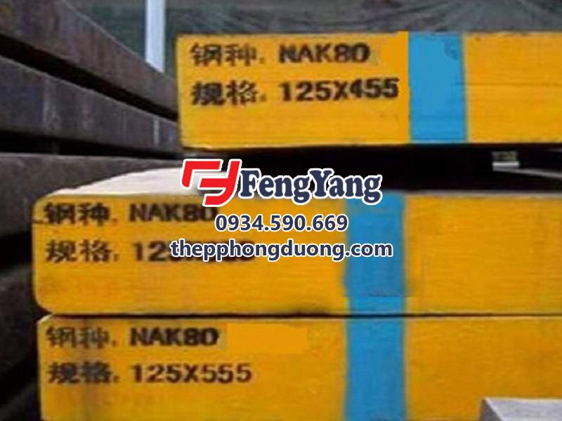 Thép tấm NAK80, P21, Gest80, Cena1, 20Ni3MnCuAl